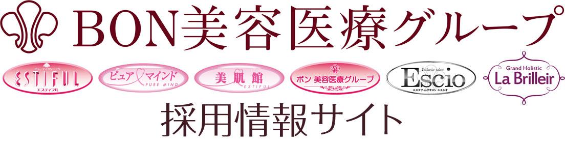 株式会社ボン 採用情報サイト Logo