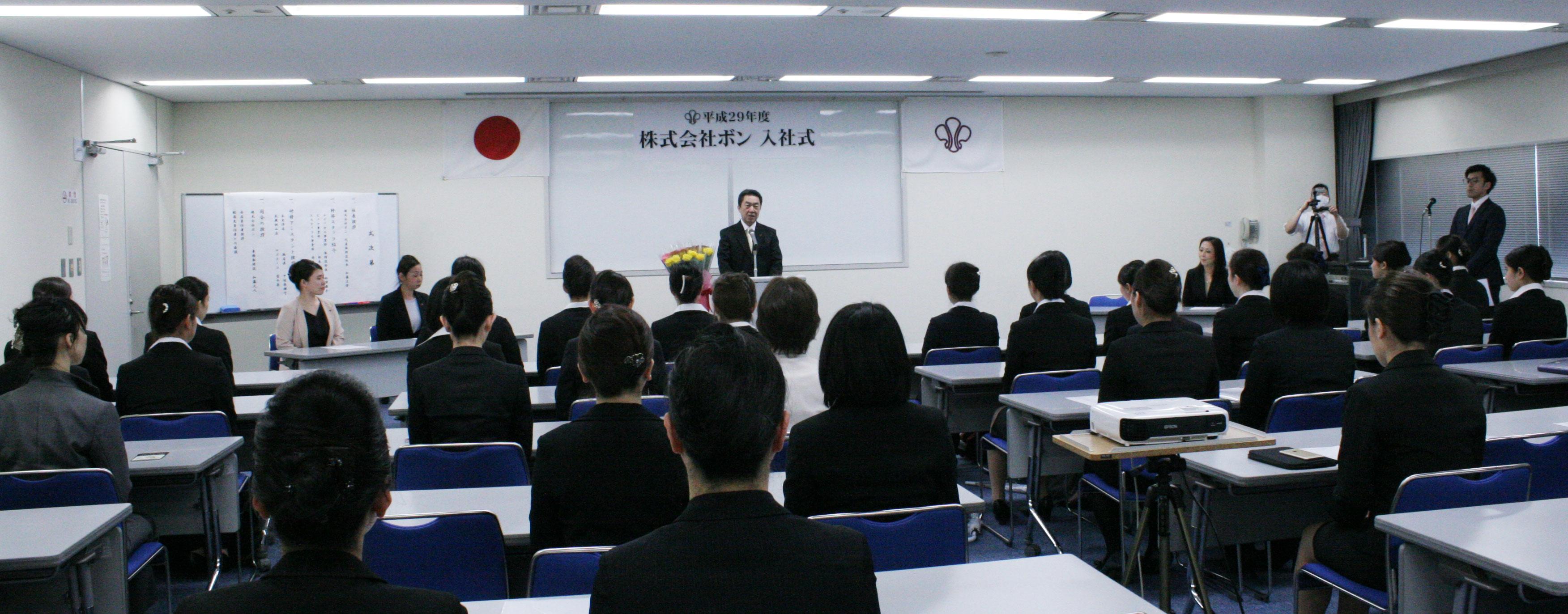 平成29年度 株式会社BON入社式